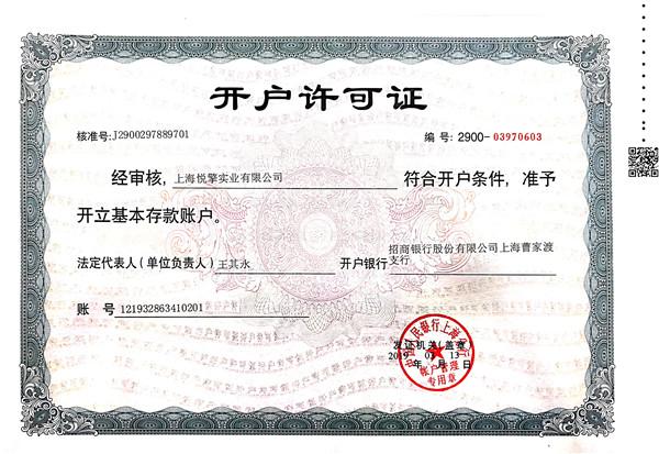 上海出口代理公司